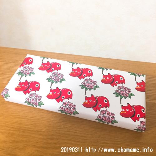 福島包み紙.png