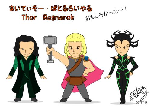 Thor,Loki,Hera.png