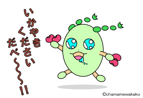 03.ずんちゃん.png