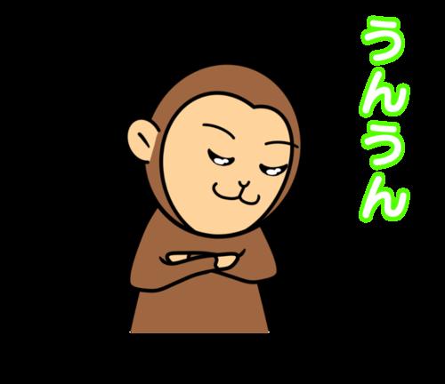 05.さるくん_うんうん.png