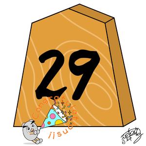 20170626藤井四段29連勝.png