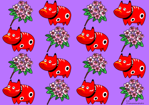 赤べこちゃん(紫)大.png