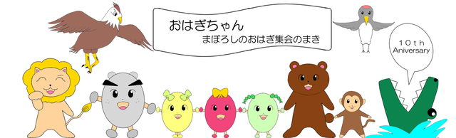 10thおび_1972_600.png